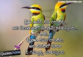 Telugu Love VS Friendship Quotations | Quotes Adda.com | Telugu ... via Relatably.com