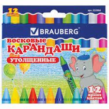 <b>Принадлежности для рисования</b> — <b>BRAUBERG</b>