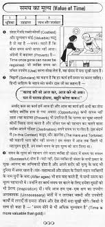 essay topics on current issues current issues topics for essay current issue topics for essays