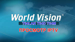 Просмотр IPTV на <b>World Vision</b> T64LAN, T64D, T64M, I64 - YouTube