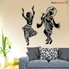 Buy Best Designed Spiritual <b>Wall Stickers</b> @ Great Price in India ...