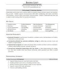professionally written entry level resume example resumebaking sample entry level resume example