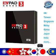 Ready stock Evpad 3 3S Android Smart TV Box Movie 6K with I8 ...