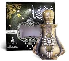 Духи Zaharat Hubna / Захарат Хубна (20 мл) от <b>Khalis</b> Perfumes ...
