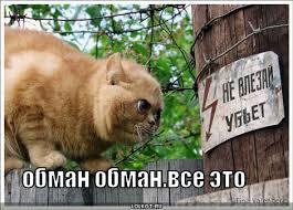 Марионетка Кремля Аксенов обманул крымских татар: квот во власти для них не будет - Цензор.НЕТ 2405