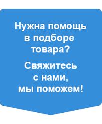 <b>Varmel ECO</b> Film | Категории товаров | <b>varmel</b>.ru