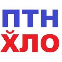 Российская компания отказалась предоставить топливо для донецких террористов - Цензор.НЕТ 1291