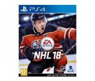 Игровая <b>приставка Sony</b> PlayStation — цена, продажа, каталог ...