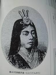 「持統天皇」の画像検索結果