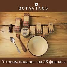 Лучший подарок на 23 февраля!.
