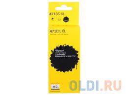 <b>Картридж T2 IC-CCLI-471BK XL</b> для Canon PIXMA MG5740/6840 ...