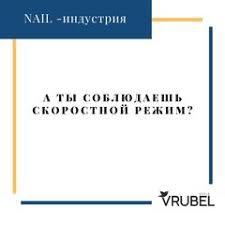 <b>Трафареты для дизайна</b> ногтей – купить в интернет-магазине по ...