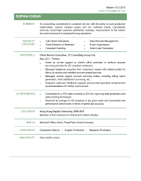 client service executive cv ctgoodjobs powered by career times client service executive cv