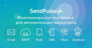 Что такое <b>Стимулирование Продаж</b>: Определение | SendPulse