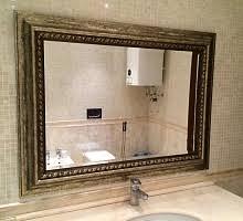 <b>Зеркала</b> для ванны в багете, <b>багет</b> для ванной комнаты
