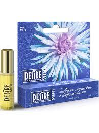 <b>Духи с феромонами</b> для мужчин, 5 мл Desire 6336872 в интернет ...