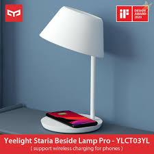 <b>Xiaomi Yeelight</b> Staria <b>Bedside</b> Lamp Pro <b>YLCT03YL</b> With Qi ...