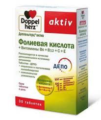 <b>Фолиевая кислота</b> и витамины, 30 таблеток, <b>Доппельгерц Актив</b> ...