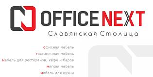 Мягкая мебель для офиса от фабрики Евроформа в Славянской ...