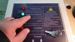 <b>Блок автоматики Startmaster</b> BS 6600 (230V) для бензиновых ...