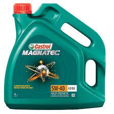 <b>Моторное масло CASTROL MAGNATEC</b> 5W40 (4л)