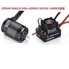 <b>Hobbywing EZRUN WP SC8</b> 120A <b>Waterproof</b> Speed Controller ...