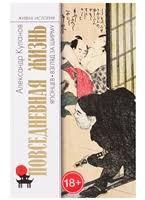 <b>Куланов А</b>. | Купить книги автора в интернет-магазине «Читай ...