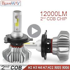 <b>BraveWay H4 Led Bulbs</b> H1 H3 H11 H7 LED H4 Ice Lamp for Atuo ...