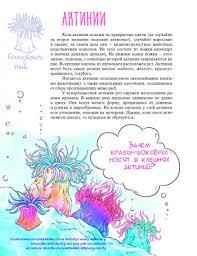Иллюстрация 1 из 35 для <b>Мой любимый</b> зоопарк - <b>Наталья</b> ...