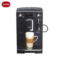 <b>Кофемашина Nivona CafeRomatica</b> NICR <b>520</b>, купить по цене ...