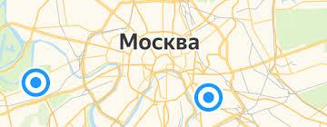 <b>Рулетки</b> и мерные ленты БАРС — купить на Яндекс.Маркете