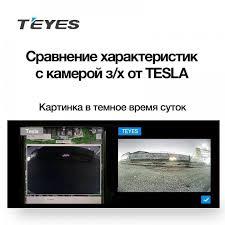 ahd камера заднего вида avs407cpr с автоматической ик подсветкой