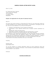 sample email cover letter informatin for letter cover letter cover letter by email cover letter by email sample