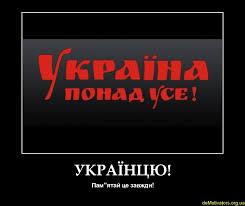 Ахметов приостанавливает деятельность своих фондов, - СМИ - Цензор.НЕТ 8212