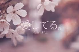 Resultado de imagen de idioma japones