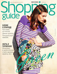 Shopping Guide 2011-04 by ABAK-Press - issuu