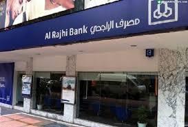 Hasil gambar untuk Ar Rajhi Bank