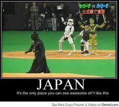 Only in Japan meme | Japan, amazing level : over 9,000 | Pinterest ... via Relatably.com