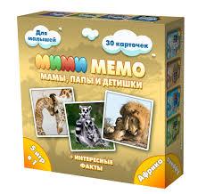 Обучающая <b>игра Нескучные игры Ми</b>-<b>Ми</b>-<b>Мемо</b> Африка
