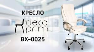Офисные <b>кресла Deco</b> Prim- видеообзор - YouTube