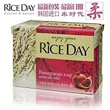 Buy wowobjects Korea~ <b>Cj Lion</b> ~Rice Suppling Soap Herbal ...
