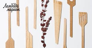 <b>Кухонная деревянная лопатка</b> в магазине «AYUDAG» на ...