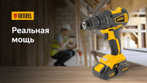 Дрели-шуруповерты — купить на Яндекс.Маркете