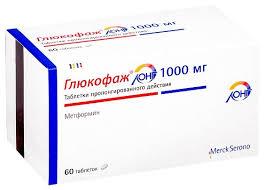<b>Глюкофаж лонг</b> таб. пролонг. действ. <b>1000 мг</b> №60 — купить по ...