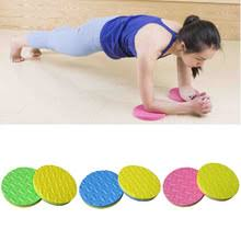 Buy elbow <b>mat</b> and get free shipping on AliExpress.com