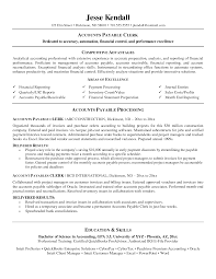 resume sample best images about resume resume sample s audit clerk resume mailroom sample s audit clerk resume mailroom sample intended