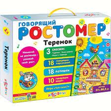 Купить <b>развивающую игрушку</b> Ростомер <b>Азбукварик</b> 81278 ...