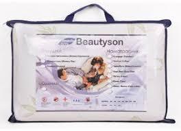 <b>Подушки BeautySon</b> от 2 700 руб. Купить <b>подушку BeautySon</b> в ...