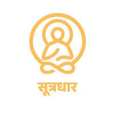My Sutradhar