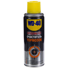 <b>Очиститель тормозов WD-40</b> Specialist, 200 мл в Оренбурге ...